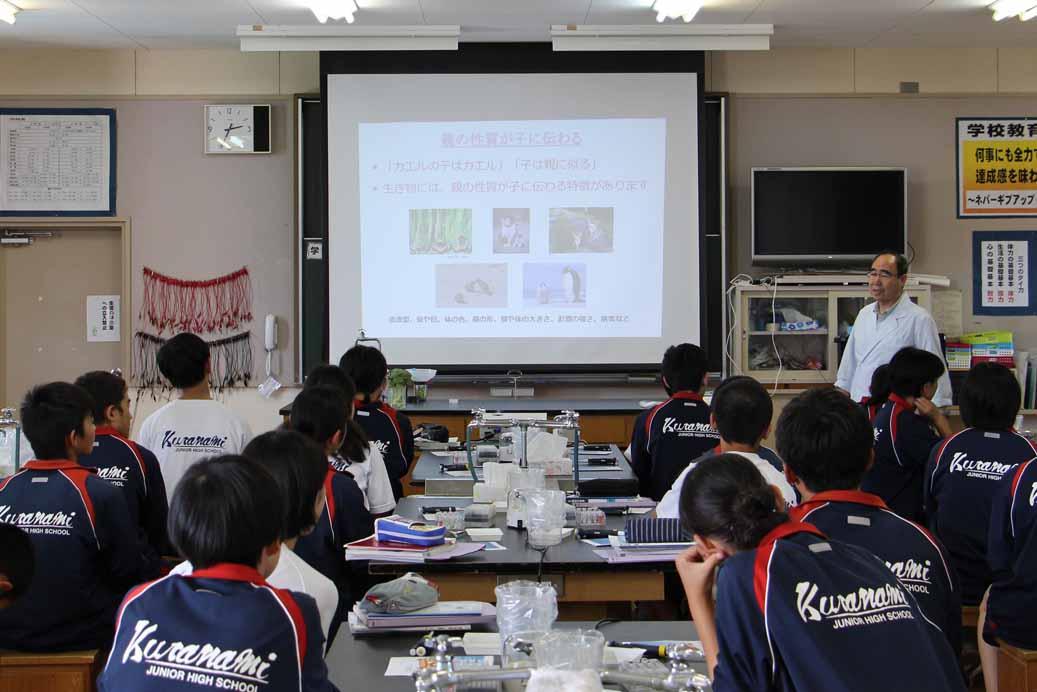DNA出前講座@袖ケ浦市立蔵波中学校